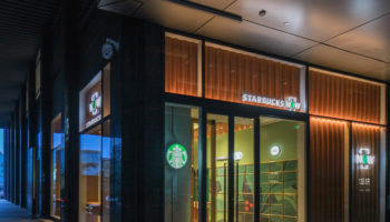Starbucks Express Store Beijing 1